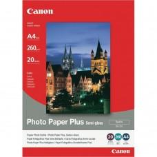 Φωτογραφικό Χαρτί Canon SG-201 A4